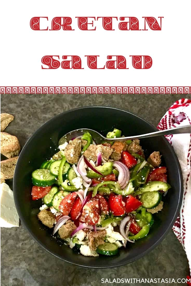 PINTEREST CRETAN SALAD PIN