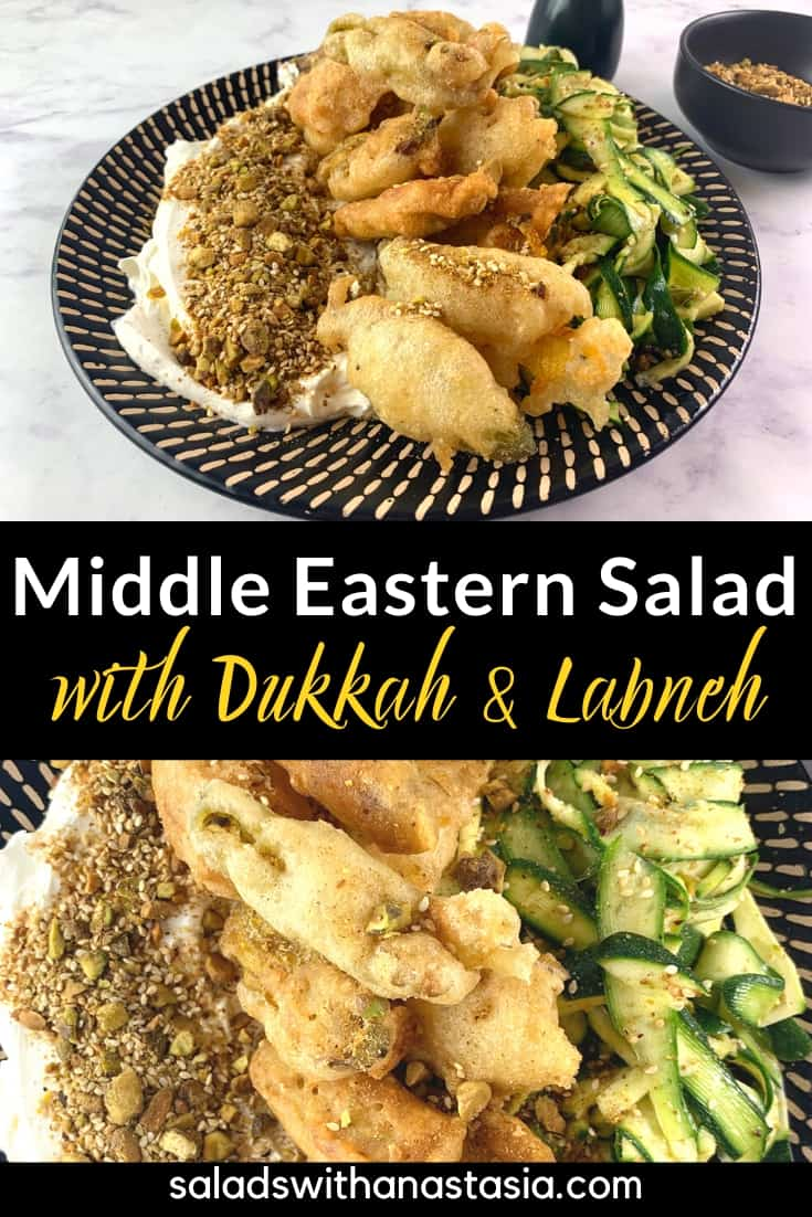 MIDDLE EASTERN SALAD PINTEREST PIN